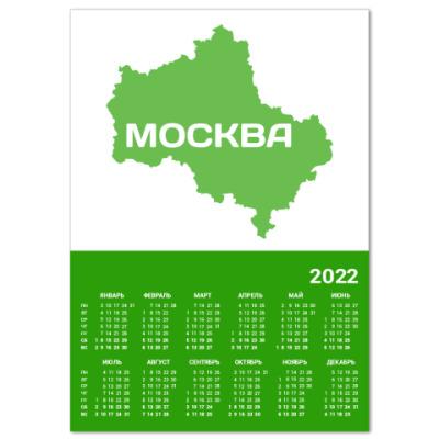Календарь Москва