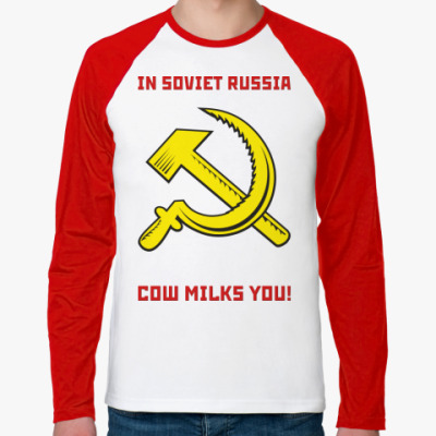 Футболка реглан с длинным рукавом BACK IN USSR
