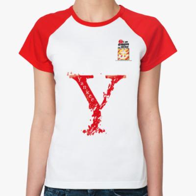Женская футболка реглан Морской флаг «Yankee»