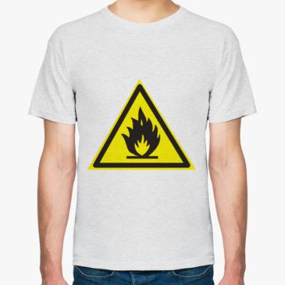 Футболка Знак Пожароопасно