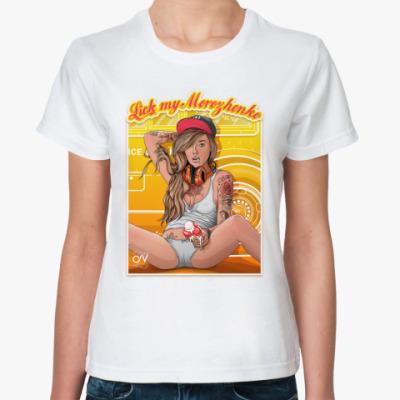 Классическая футболка Мороженко