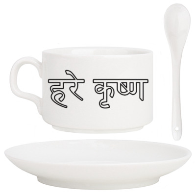 Кофейный набор Харе Кришна Харе Рама
