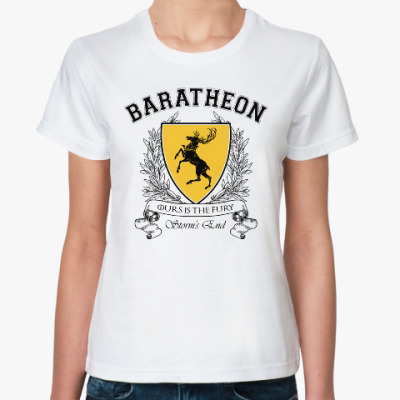 House Baratheon