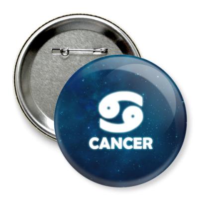 Значок 75мм Знак зодиака. Рак