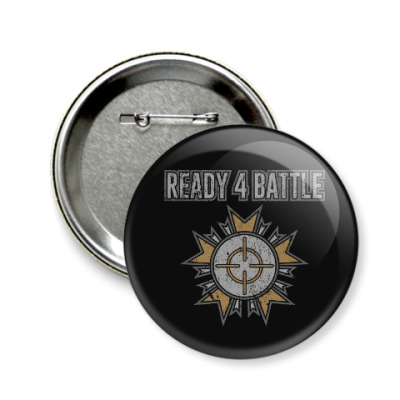 Значок 58мм Ready 4 Battle