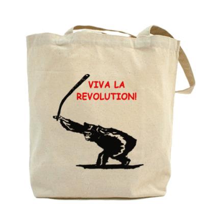 VIVA LA REVOLUTION! БУНТ