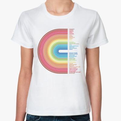 Классическая футболка Спектр