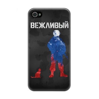Чехол для iPhone 4/4s Вежливый