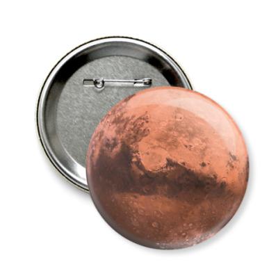 Значок 58мм Марс