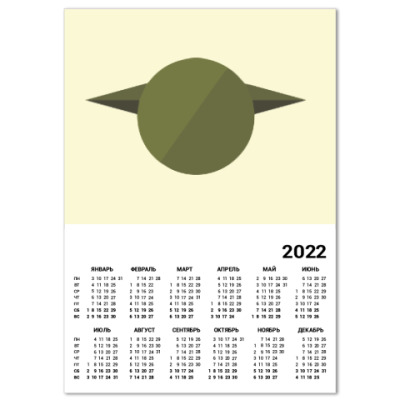 Календарь Магистр Йода (Yoda) минимализм