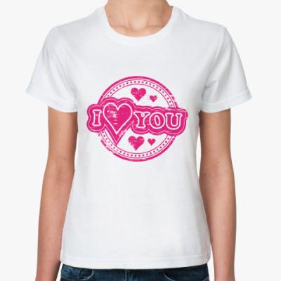 Классическая футболка 'I love you'