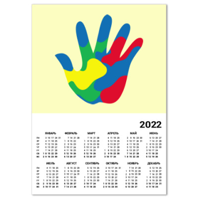 Календарь Отпечаток Руки