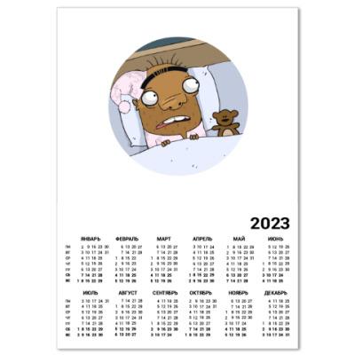 Календарь Постельная тревога