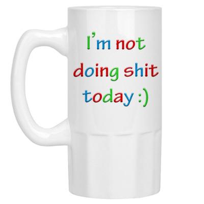 Пивная кружка I'm not doing shit today :)