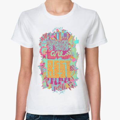 Классическая футболка The best