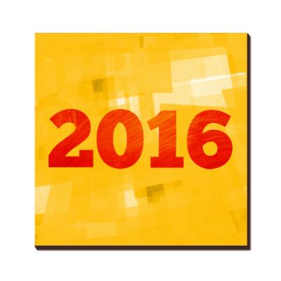 Год Огненной Обезьяны 2016