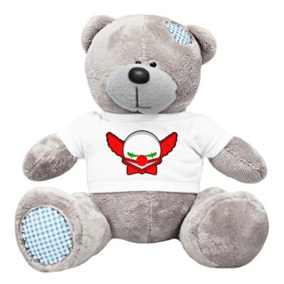 Плюшевый мишка Тедди клоун