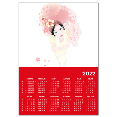 Календарь  A4 Девушка №21*11