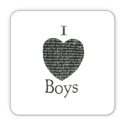 Костер (подставка под кружку) I Love boys
