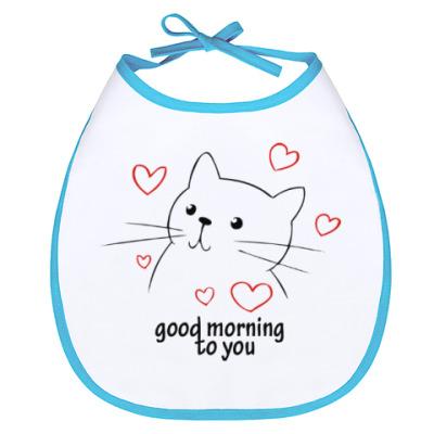 Слюнявчик Милый кот