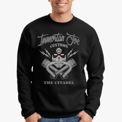 Свитшот Immortant Joe customs