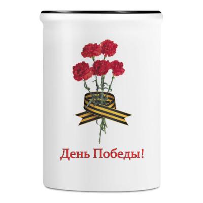 Подставка для ручек и карандашей День Победы!