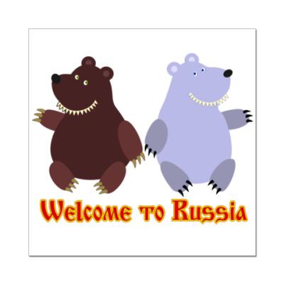 Наклейка (стикер) Welcome to Russia!