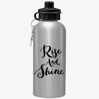 Спортивная бутылка/фляжка Rise and Shine