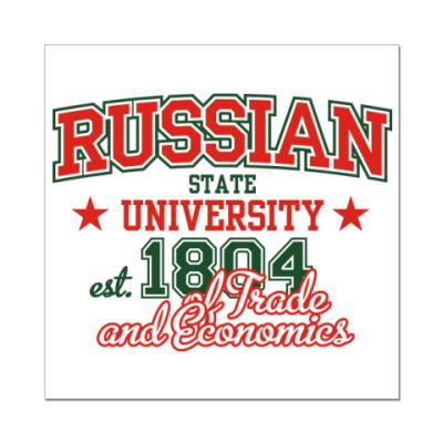 Наклейка (стикер) Торгово-экономический, Москва