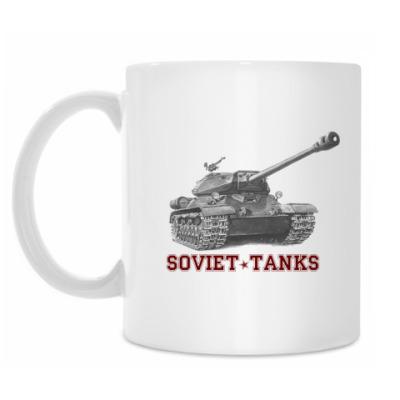 Кружка Советский танк ИС-4 wot