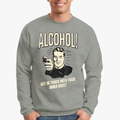 Свитшот Алкоголь!