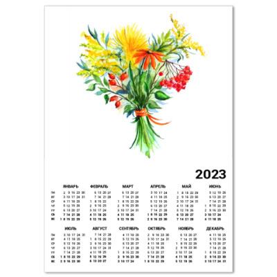 Календарь Осенний букет. Акварель