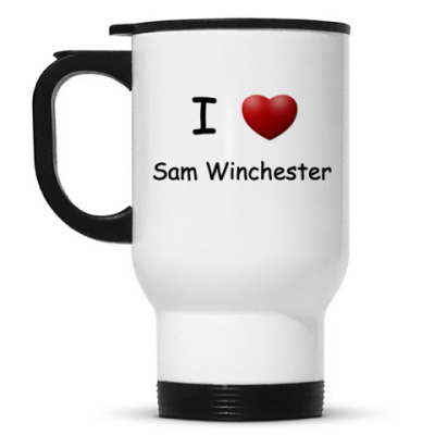 Кружка-термос I Love Sam Winchester