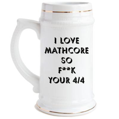 Пивная кружка I Love Mathcore