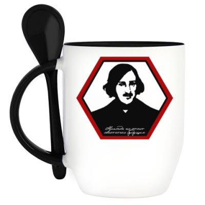 Кружка с ложкой Николай Гоголь