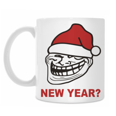Кружка Trollface NEW YEAR?