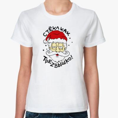 Классическая футболка Стёкл как треzвышко.