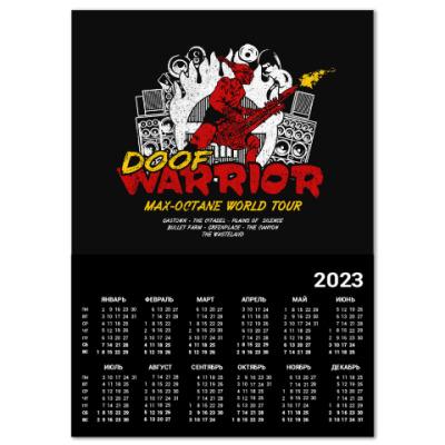 Календарь Doof Warrior