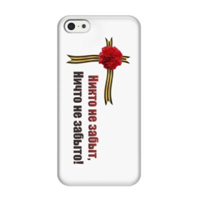 Чехол для iPhone 5/5s День победы!