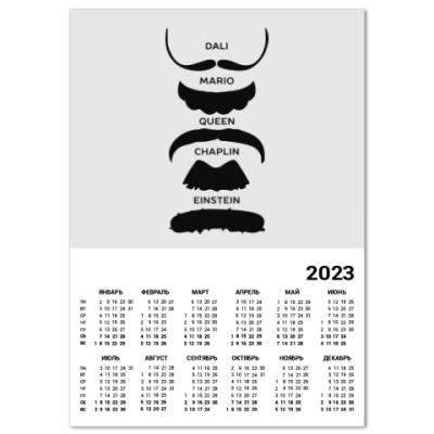 Календарь Усы Знаменитостей