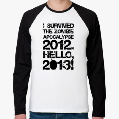 I survived 2012. Hello, 2013!