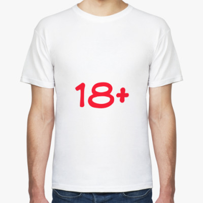 Футболка 18+