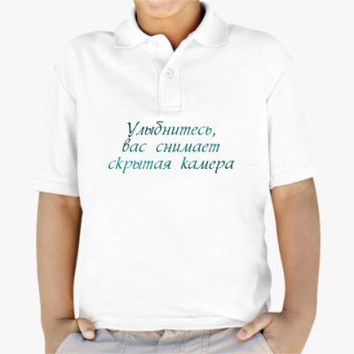 Детская рубашка поло Фотик Киев