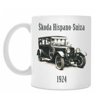 Кружка Skoda Hispano-Suiza