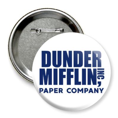 Значок 75мм Dunder Mifflin / The Office