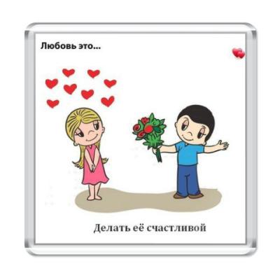 love is знакомства на одноклассниках