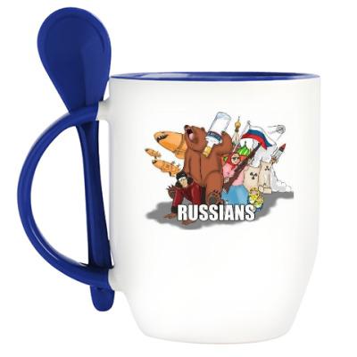 Кружка с ложкой Россия