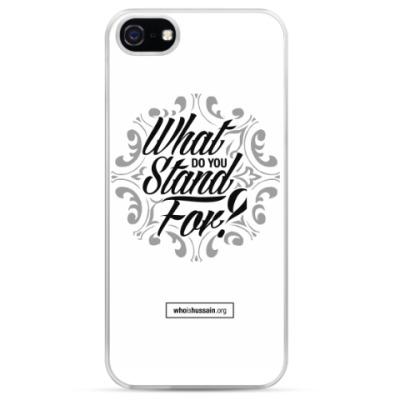 Чехол для iPhone Кто такой Хусейн?