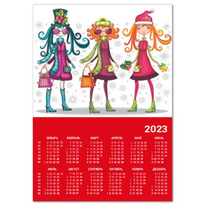 Календарь Три подруги