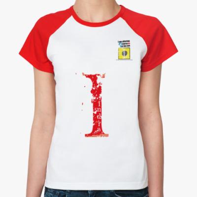 Женская футболка реглан Морской флаг «India»